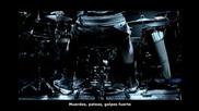 Rammstein - Ich tu dir weh [ Hd ] Es - Bg - De - Subs Oficial video