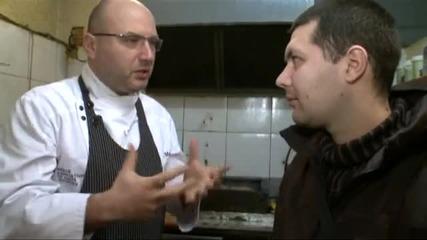 Сбъднатият кошмар на шеф Манчев в двубой на тъща и свекърва - Кошмари в кухнята (23.04.2015) - част2