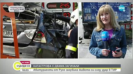 Двама младежи загинаха след удар в тир край Русе
