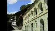 История На България - Охрид