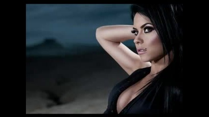 Inna - Amazing ( Official Version )