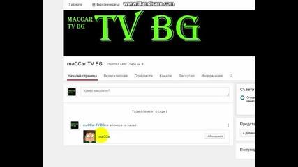 Добре дошли в моят Youtube и Vbox канал !!!