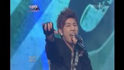 Hd 1080p Live 120601 Infinite - The Chaser (kbs Music Bank)
