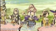 Escha & Logy no Atelier: Tasogare no Sora no Renkinjutsushi 12 Eng sub