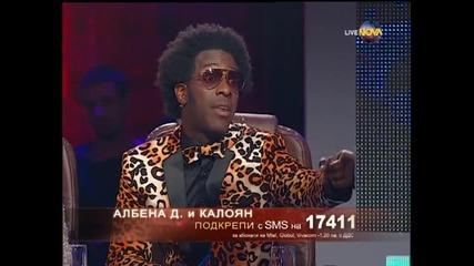 Dancing Stars - Албена Денкова и Калоян групов танц (03.06.2014г.)