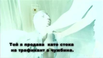 Софи Маринова feat. Устата - Любов Ли Бе ( Високо качество)