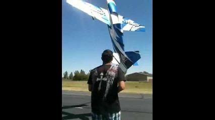 Явижте какъв самолет