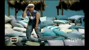 * Превод * Papa A.p. Feat. Linda - Entre Tu Y Yo