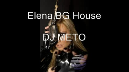 Elena Bg House