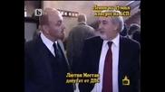 Ленин на 47 - мия конгрес на Бсп :d Господари на ефира 18.10.10