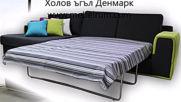 Българска мека мебел на ниски цени!