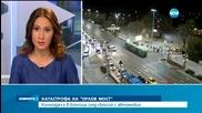 Кола блъсна велосипедист в София