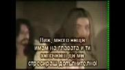 Terminator 3 + БГ Превод - 100% Смях :)