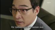 Бг субс! Golden Cross / Златен кръст (2014) Епизод 12 Част 2/2