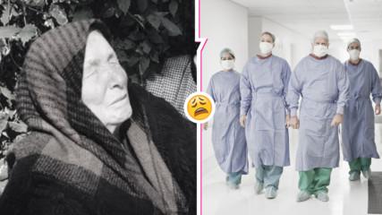 Роднина на Ванга потвърди предсказанието ѝ за болестта! Какви са мрачните прогнози на пророчицата?