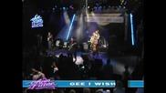The Duke Robillard Band - Gee i Wish