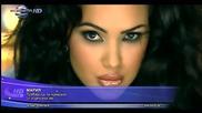 Мария - Трябва да те намразя ( Official Video Hd )