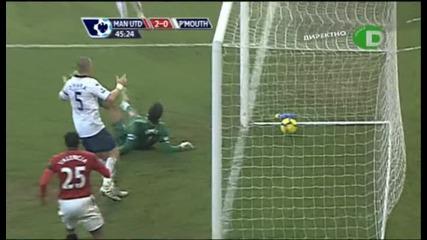 06.02 Манчестър Юнайтед 5:0 Портсмут гол на Нани