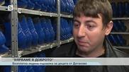 Софиянец подари приключение на ледената пързалката в Люлин на децата от дома в Доганово-btv Новините