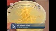 Награда Питагор за Бг доцент на 33 г. - 18 март 2011, b T V Новините