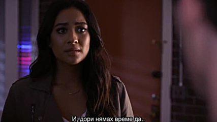 Малки сладки лъжкини - Сезон 7 епизод 8 [bg sub] Високо Качество
