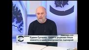 Едвин Сугарев: Цялата държава беше хваната в един компроматен сценарий