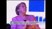 Мишел Бачелет води убедително на президентските избори в Чили, но отива на балотаж