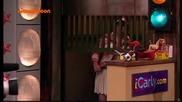 Ай Карли Бг Аудио 23.12.2013 Цял Епизод (2)