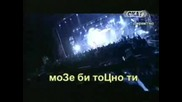 Гергана Фъфли На Концерт - Сигнално Жълто
