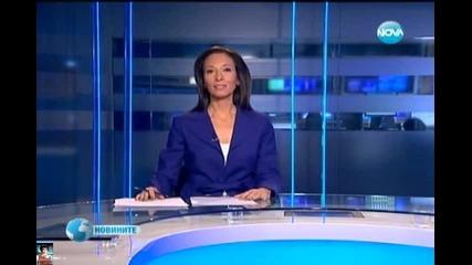 Krai na Sveta na 21.12.2012 Da ili Ne