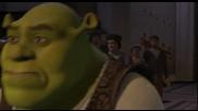 Shrek The Third - Eng Audio - Част 1
