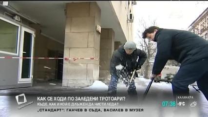 """""""Пълен абсурд"""": Как се чисти ледът пред сградите на държавните институции?"""