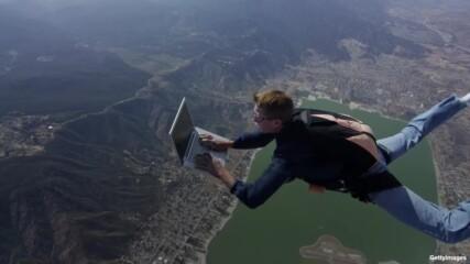 Ами ако хората можеха да летят?