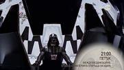 """""""Междузвездни войни: Епизод V – Империята отвръща на удара"""" на 14 декември по KINO NOVA"""