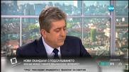 Първанов: Обмисляме подкрепата си за заема