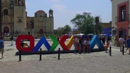 Пътуваме из Оахака, Мексико (