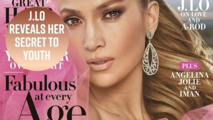 J.Lo is obsessed with positive quote pillows
