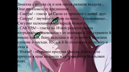 ~no Name {part 9} (sasusaku story) [fic*]