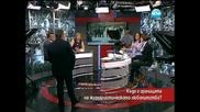 Къде е границата на журналистическото любопитство - Часът на Милен Цветков 14.04.2014 г.