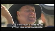 Сибирският бръснар (1998) (бг субтитри) (част 1) Vhs Rip Александра Видео 2000