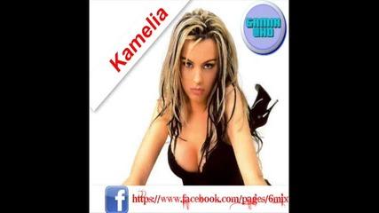 Kati,mira & Kamelia - Mix 3 in 1 C D Rip