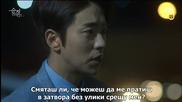 [бг субс] Falling for Innocence - Епизод 13 (2015)