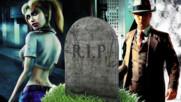 10 игри, които убиха създателите си!