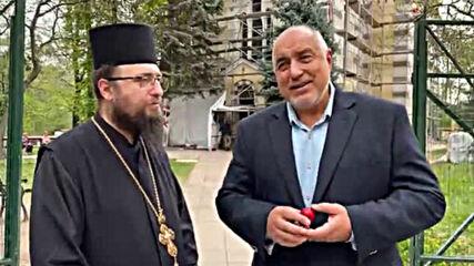 Борисов: Нарочно се мотаят, за да може Радев да си има собствена ЦИК