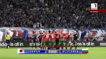 Уникалният удар на Станислав Манолев | Япония 0:2 България