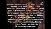 """""""хапки"""" и """"глътки"""" от Божието слово за всеки ден ( Юлия Борисова)"""