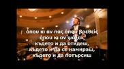 Giannis Ploutraxos - Любовта Не Е Дете На Разума