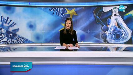 Новините на NOVA (23.10.2020 - обедна емисия)