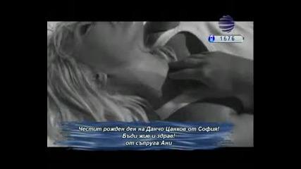 Камелия - Секси