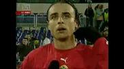 След Края На Мача България - Румъния 1:0